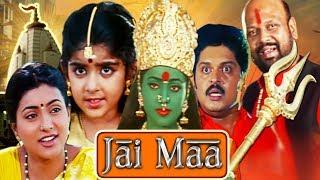 getlinkyoutube.com-Jai Maa  | Full Movie | Kottai Mariamman | Roja | Simran | Hindi Dubbed Movie