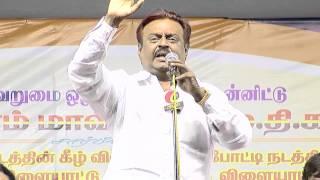 getlinkyoutube.com-Most Interesting Speech of Vijayakanth - Must watch