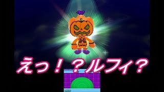 getlinkyoutube.com-【ハロウィン】[電波人間のRPG FREE! ハロウィンイベント開催イベントキャッチしてみたよ♪] マフィのぼやき実況プレイ その121