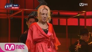 getlinkyoutube.com-[Hit The Stage] Hyoyeon, Birth of the Femme fatale 20160803 EP.02