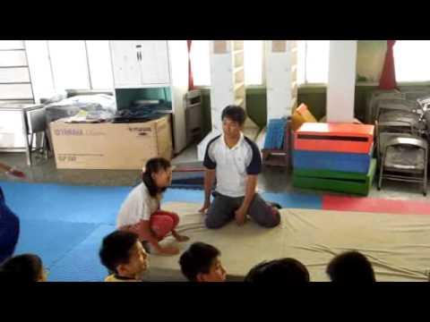肢體動作教學–劉安泰老師