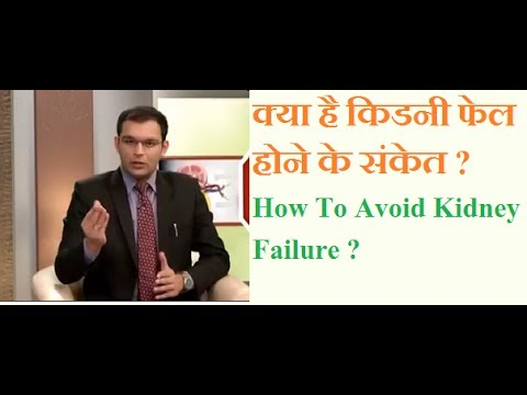 Most Effective Ayurvedic Treatment For Kidney Failure  - Dr Puneet Dhawan - Stop Kidney Dialysis