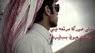 getlinkyoutube.com-شيلة آخطبوهآ علي البريكي كفاني عذاب HD