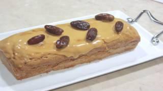 getlinkyoutube.com-كيكة التمر اللذيذة ب طريقة جد مختلفة و المداق رائع dates Cake