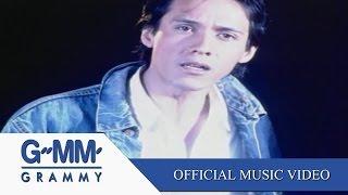 getlinkyoutube.com-ลองเชิงลองใจ - หนุ่ย อำพล 【OFFICIAL MV】
