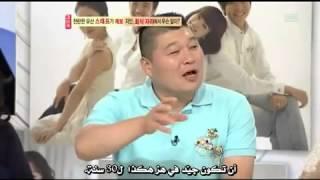 getlinkyoutube.com-المسلسل الكورى الميراث الرائع الحلقة الخاصة