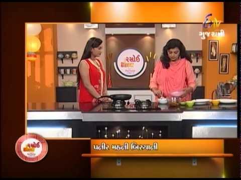 Rasoi Show - રસોઈ શો - 21st August 2014 - Full Episode