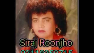 Fozia Soomro Old New Urdu Album Siraj Roonjho Bachpan Ki Mohabbat Ko