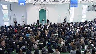 Hutba 17. novembar 2017. godine – Potreba za Imamom