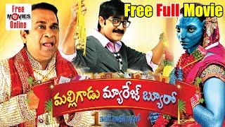getlinkyoutube.com-Telugu 2016 Full Movies Malligadu Marriage Bureau Full Length Telugu Movie || DVD Rip...