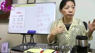 getlinkyoutube.com-帶天命的人-伶姬因果觀座談會實況錄影 (00003)
