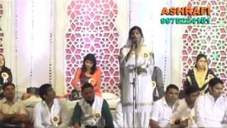 getlinkyoutube.com-Chandni Shabnam in Bhiwandi Mushaira Organised by Saquib Momin
