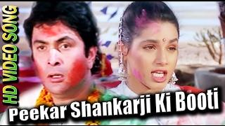 Peekar Shankarji Ki Booti   HD Song   Ranbhoomi Bollywood Hit Movie  