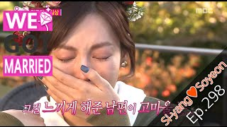 [We got Married4] 우리 결혼했어요 - So yeon impressed by birthday food that Si yang prepared 20151205