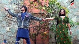 Khalak Rata Wai Duniya Khukuly da Naseer Ahmad Pukhtonyar & Bushra Kanwal Pashto New HD Song