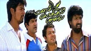 Manam Kothi Paravai full movie scenes |Athmiya scolds Sivakarthikeyan | Chaams & Soori comedy scenes