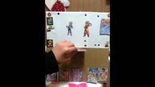 getlinkyoutube.com-ドラゴンボール カード ガチャ