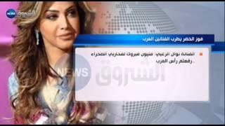 "getlinkyoutube.com-الفنانون العرب.. ""فرحتنا مع الجزائر"""