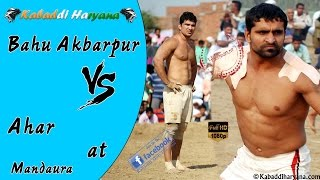 Bahu Akbarpur Vs Ahar Final Match at Mandaura