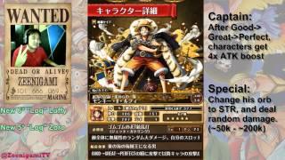 getlinkyoutube.com-New 6* Log Luffy and 5* Log Zoro - Breakdown and Discussion [One Piece Treasure Cruise]