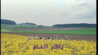 getlinkyoutube.com-Kalam e Nass (George Wassouf) karaoke