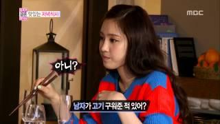 getlinkyoutube.com-We Got Married, Tae-min, Na-eun(2) #08, 태민-손나은(2) 20130504