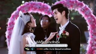 ที่สุดในโลก - INSTINCT,ลุลา [Official MV]