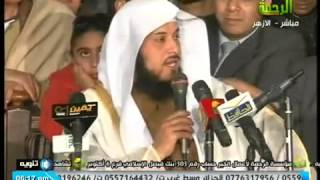 قصة رائعة للإمام الشافعي مع الامام مالك # IslamyTube