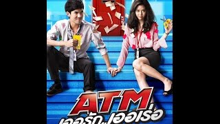 getlinkyoutube.com-ATM : Er rak Error (2012) part 1 - Tagalod Dubbed