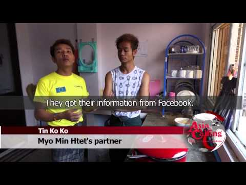 Myanmar's first gay 'wedding'