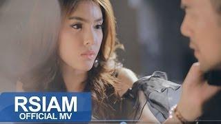 getlinkyoutube.com-[Official MV] กะเทยไม่เคยนอกใจ - วิด ไฮเปอร์ อาร์ สยาม | Vid Hyper Rsiam