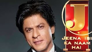 getlinkyoutube.com-Jeena Isi Ka Naam Hai - Episode 1 - 01-11-1998