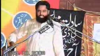 getlinkyoutube.com-Ex Sunni ka paegham sunni bhaioun k nam now shia allama hamid raza sultani
