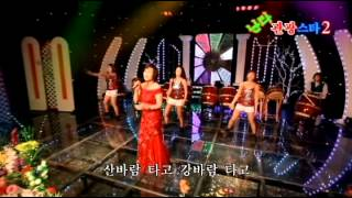 getlinkyoutube.com-은주 난타 관광 디스코