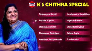 getlinkyoutube.com-K.S Chithra Hits | Malayalam Evergreen | Audio Jukebox