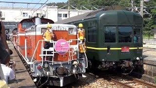 getlinkyoutube.com-山陰トワイライトエクスプレス EF65→DD51機関車交換 瀬戸駅