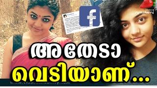 getlinkyoutube.com-വെടി എന്ന് കേട്ടാല് വിറയ്ക്കുന്നോരല്ല ഞങ്ങള്, SFIയെ വെല്ലുവിളിച്ച് അരുന്ധതി! Arundhathi on SFI