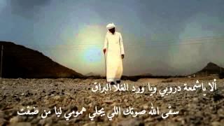 getlinkyoutube.com-جروح الوقت | كلمات: عبدالعزيز العليوي | اداء : مسند البلعاسي 2015