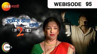 getlinkyoutube.com-Chala Hawa Yeu Dya Maharashtra Daura - Episode 95  - October 10, 2016 - Webisode