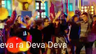 Amhi lagnalu Deva ra Deva Deva whatsapp status video song and ringtone