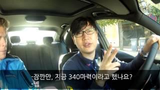 getlinkyoutube.com-BMW 액티브 하이브리드 3 시승해보니...3시리즈 새 보스 자격있어