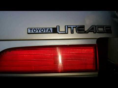 Toyota Lite ace вариант разпила.