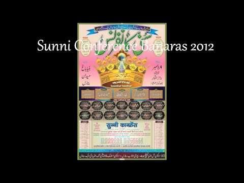 Part 5 Sunni Conference 2012 - Qari Farooq Burhani - Beautifull Recitation - Tilawat e Quraan