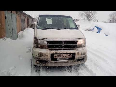 Nissan Elgrand E50 2 Adventures of Nissan Elgrand in Russia without any words