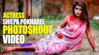 getlinkyoutube.com-Beautiful Nepali Model & Actress Shilpa Pokharel on Makeup for Photoshoot