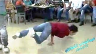 getlinkyoutube.com-رقص تكسير ريمكس الحلوة اجت Robot dance