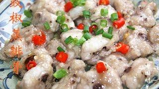 getlinkyoutube.com-田园时光美食 豉汁蒸排骨(嫩滑不出水)Steamed pork ribs with Black Bean Sauce(中文版)