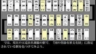 getlinkyoutube.com-迷列車(小ネタ) 駿遠編 第7回「ありがたみ薄れるわ!」