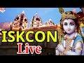 Janmastami के पर्व पर Shri Krishna भक्ति में डूबा Iskcon Temple