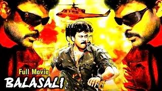 "getlinkyoutube.com-Siranjeevi BALASALI""| Super Hit Tamil Full Movie HD |Siranjeevi Tamil Movie|Dubbed Tamil Action"